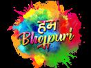 Hum Bhojpuri
